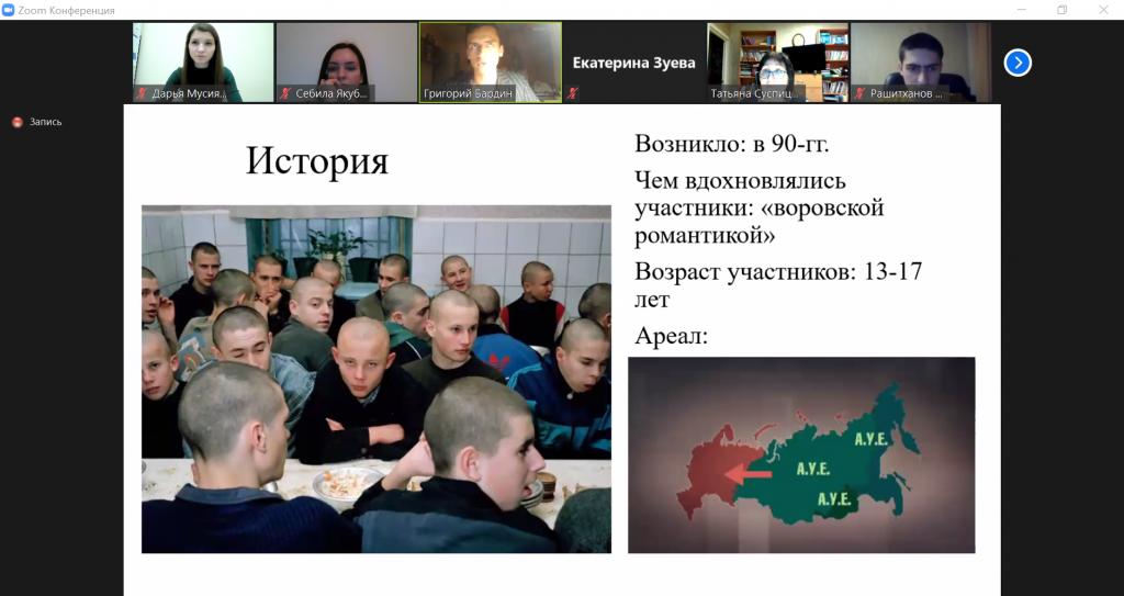 Snimok_ekrana_2020-11-17_180834.png